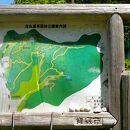 浅虫温泉森林公園