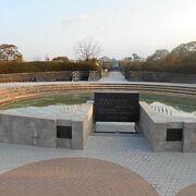 平和公園の泉