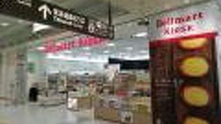 ベルマート (三河安城店)
