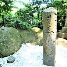 江の島弁財天道標