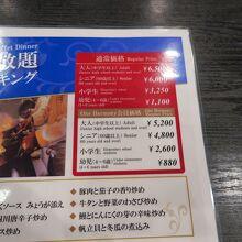 会員価格5200円、60品は7600円で値段的に…