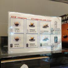 コーヒーは粉の挽き方が2種類、こういうの好きです