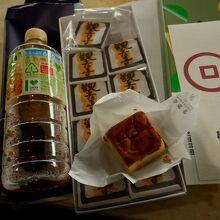 高松空港 国内線 ANAフェスタ (高松ゲート店)