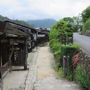 江戸時代の街保存度が高い宿場