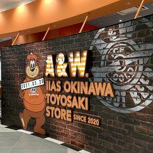 A&W イーアス沖縄豊崎店
