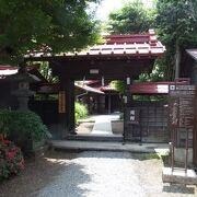 富士講の歴史を感じられる旧宅