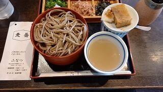 中国山地蕎麦工房 ふなつ