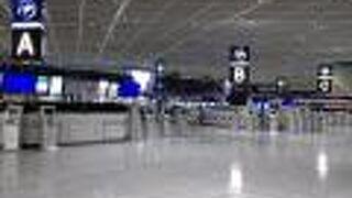 成田空港で一番大きなターミナルビル