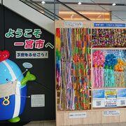 展示されていた折り鶴が素敵でした
