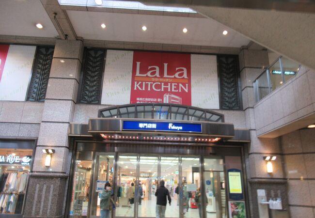 広島駅南口の地下道と直結