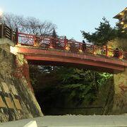 赤い欄干が印象的な橋です。