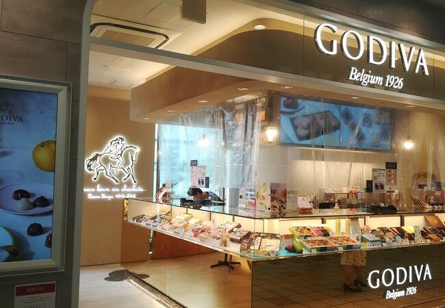 ゴディバ アトレ目黒店