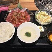 日替定食(ザブトン)