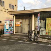 湯田温泉駅からは遠い!