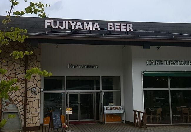 ハーベステラス 富士吉田店