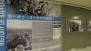 札幌駅前通地下歩行空間 チ カ ホ