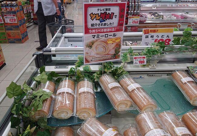 マミーマート 飯能武蔵丘店