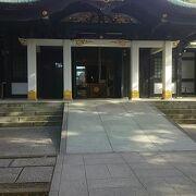 王子の地名の由来となった神社