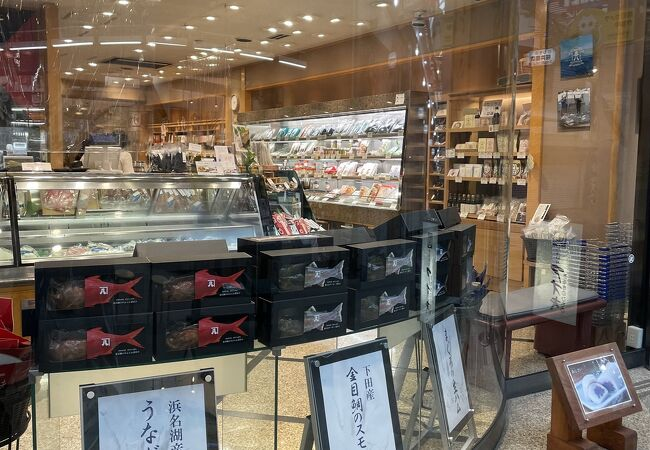 あをきのひもの 熱海駅前店