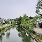 倉敷川沿いの美しい街並み