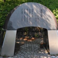 湖畔の宿の石碑があります。