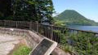 湖畔の宿記念公園