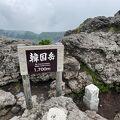 鹿児島では登るべき山のひとつ