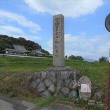 県道に立つ石碑。左が橘寺。