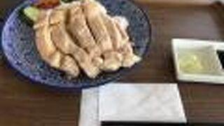 アジア食堂 新嘉坡鶏飯 三井アウトレットパーク 横浜ベイサイド店
