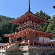 比叡山延暦寺の中心。