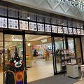 熊本駅の中にあります