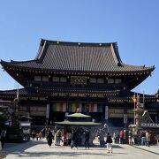 大本山川崎大師平間寺