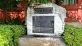 神田明神 国学発祥の碑