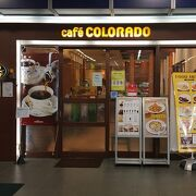 福井駅のコーヒーショップ
