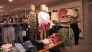 H & M (松坂屋名古屋店)
