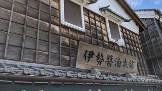 伊勢醤油の専門店