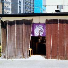 黒田官兵衛の墓所がある崇福寺のすぐ近く。