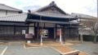 伊藤博文旧宅・別邸