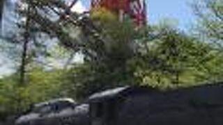 石炭記念館(山口県宇部市)