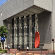 横浜関内ホール