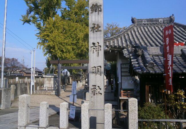 蟹江神明社