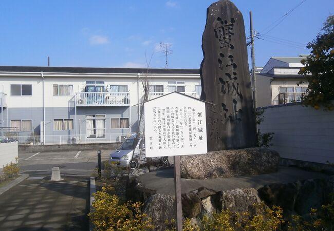 蟹江城址公園
