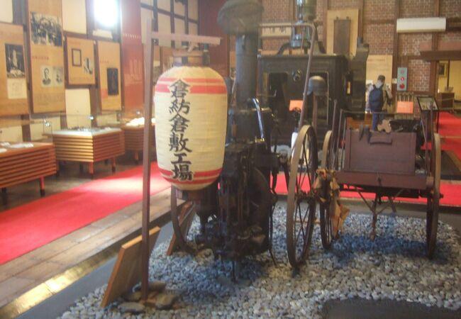 倉敷紡績に関する資料館です。
