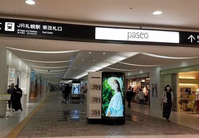 札幌パセオ