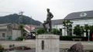 萩市自然と歴史の展示館