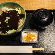 岡山名物デミカツ丼発祥のお店