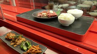 焼肉トラジ イクスピアリ店