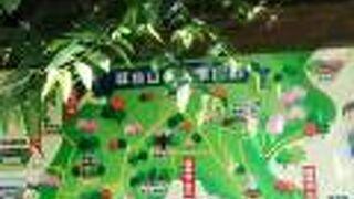 城台山公園
