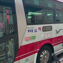 羽田空港リムジンバス (京浜急行バス)