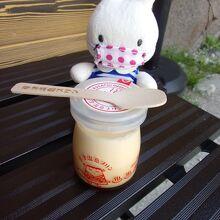 湯もみプリン(400円)